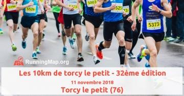 Les 10km de torcy le petit - 32ème édition